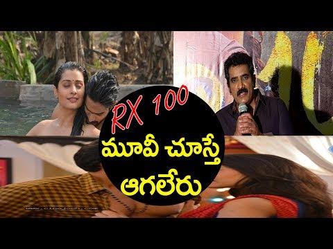 RX 100 Trailer Launch Press Meet | Kartikeya Gummakonda, Payal Rajput, Rao Ramesh