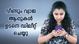 use of telegram malayalam - 24/02/2019 - Mp3 Download