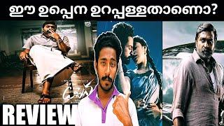 Uppena (Romantic, Action) New Telugu Movie Review By Naseem Media! Malayalam