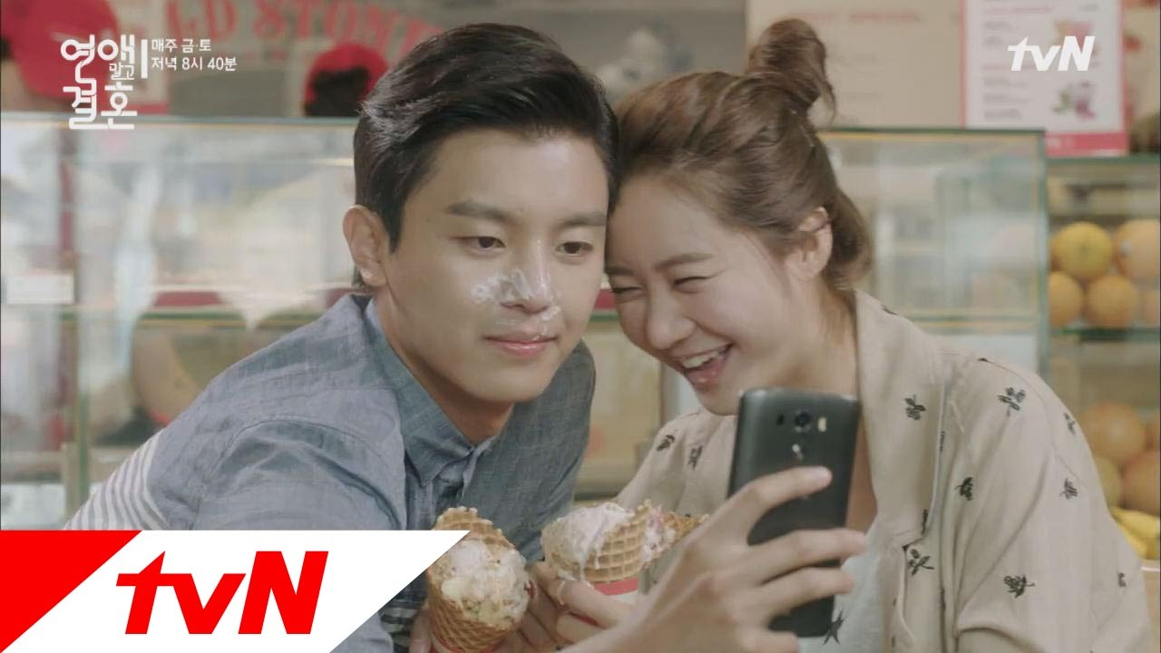 marriage not dating full episodes download