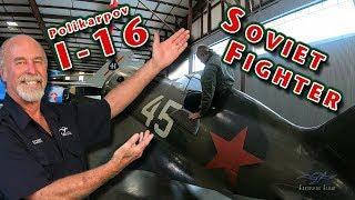 Polikarpov I-16 Soviet Fighter - New Acquisition ??? thumbnail