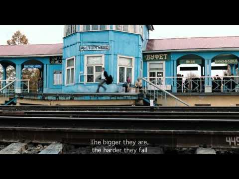 GENERATION P trailer 1 | Festival 2011