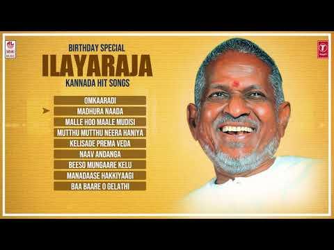 Ilayaraja Kannada Hit Songs | Birthday Special | Ilayaraja Kannada Old Hit Songs