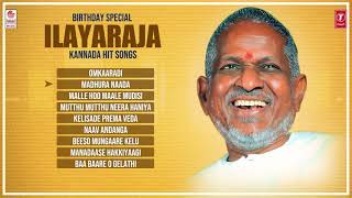 Ilayaraja Kannada Hit Songs | Birthday Special | Ilayaraja Kannada old Hit Songs