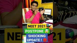 NEET 2021 Postpone, NEET Application Form 2021, NEET 2021 Latest News, NEET 2021,NEET Update,jeemain