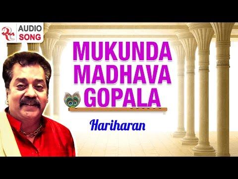 Mukunda Madhava Gopala | Hridayanjali | Hariharan | Hindi Devotional Songs | Red Ribbon Music
