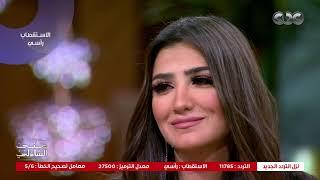 قالوا محمد سامي عامل مسلسل لمراته مي عمر.. اسمع رد مي مع منى الشاذلي