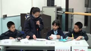保良局主辦第四屆全港小學校際辯論賽初賽14