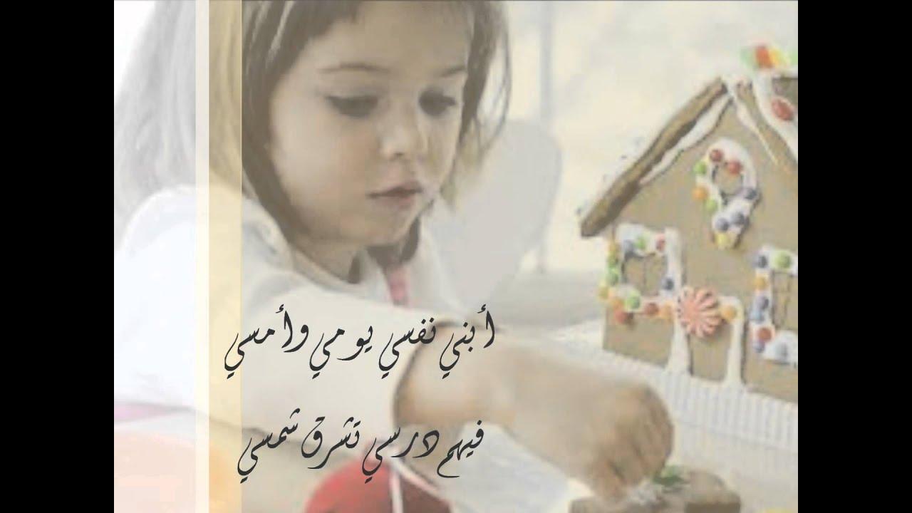 بكرا أجمل جديد المنشد عمر العمير