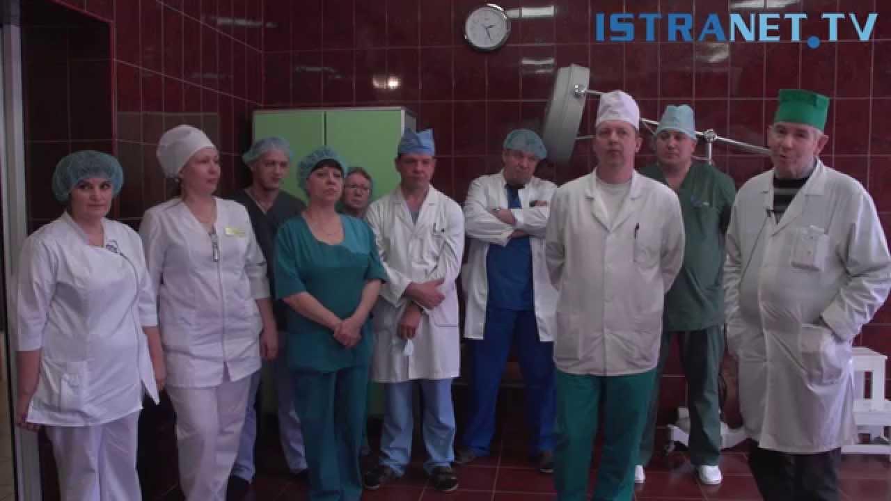 Череповецкая городская поликлиника милютина
