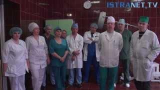 Дедовская больница представила онкологическое отделение(С января 2015 года на базе хирургического отделения Дедовской больницы онкобольным стали делать операции...., 2015-02-17T17:25:59.000Z)