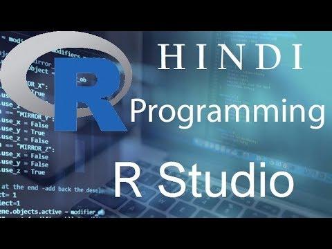 R Programming Tutorial   2   RStudio