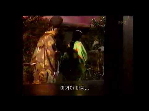 일본 NHK에서 2001년에 방송 되었던 드라마 음양사(陰陽師)입니다.