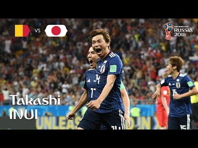 Takashi INUI Goal – Belgium v Japan – MATCH 54