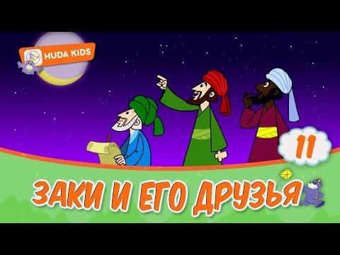 Кротик мультфильм ац в чч