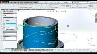 Solidworks.Вырез на цилиндрической поверхности (Solidworks. Cut on a cylindrical surface)