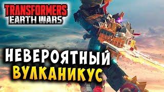 БИТВА НЕКСУСА! ВУЛКАНИКУС!!! Трансформеры Войны на Земле Transformers Earth Wars #148