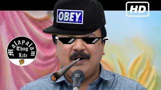 Thug Life Malayalam Compilations   Thug Life Malayalam™   Best of Malayalam Movies Comedy   #4