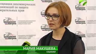 Впервые за выборами на Ямале наблюдает ''Гражданский контроль''
