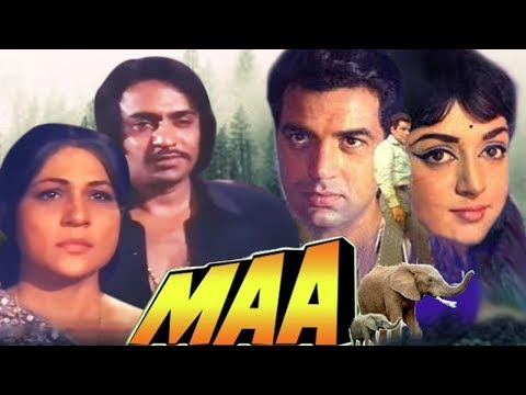 maa 1976 movie