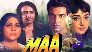 Maa Full Movie | Dharmendra | Hema Malini | Superhit Bollywood Movie
