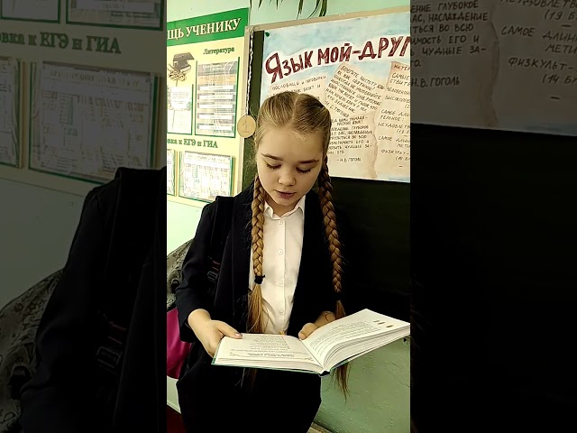 Стрельцова Анна. читает произведение «Помню долгий зимний вечер.» (Бунин Иван Алексеевич)