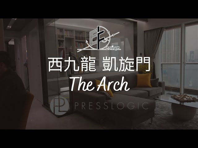 [ PressLogic - BusinessFocus - 凱旋門 ] Eric Fung - E F Design Limited