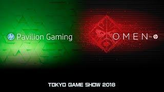 【タイムシフト】TOKYO GAME SHOW 2018 日本HPブース放送 一般デイ1日目