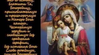 Достойно есть, греческое двухголосие(Достойно есть, греческое двухголосие. Хор Валаамского монастыря, видео http://pravicon.com., 2010-02-25T09:50:59.000Z)