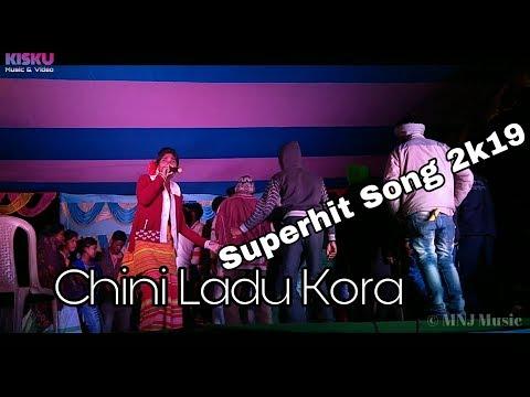 New Santali Video 2019 ¦¦ Chini Ladu Kora Santali Video ¦¦ Latest Santali Song 2019