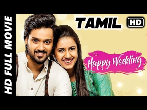 happy-wedding-full-movie-in-tamil- -sumanth-ashwin,-niharika-konidela- -tamil-latest-movies-2019