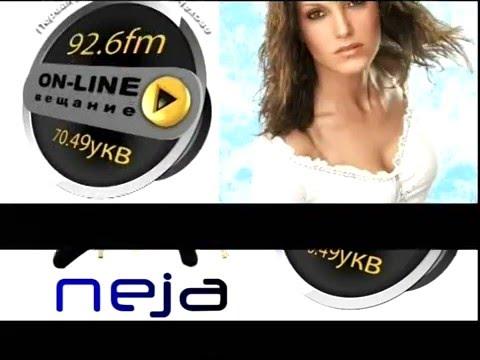 """Radio """"Kometa"""" 92.6 fm Chekhov- """"Neja special"""""""