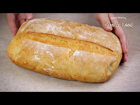 Вопрос: Как быстро приготовить домашний хлеб?