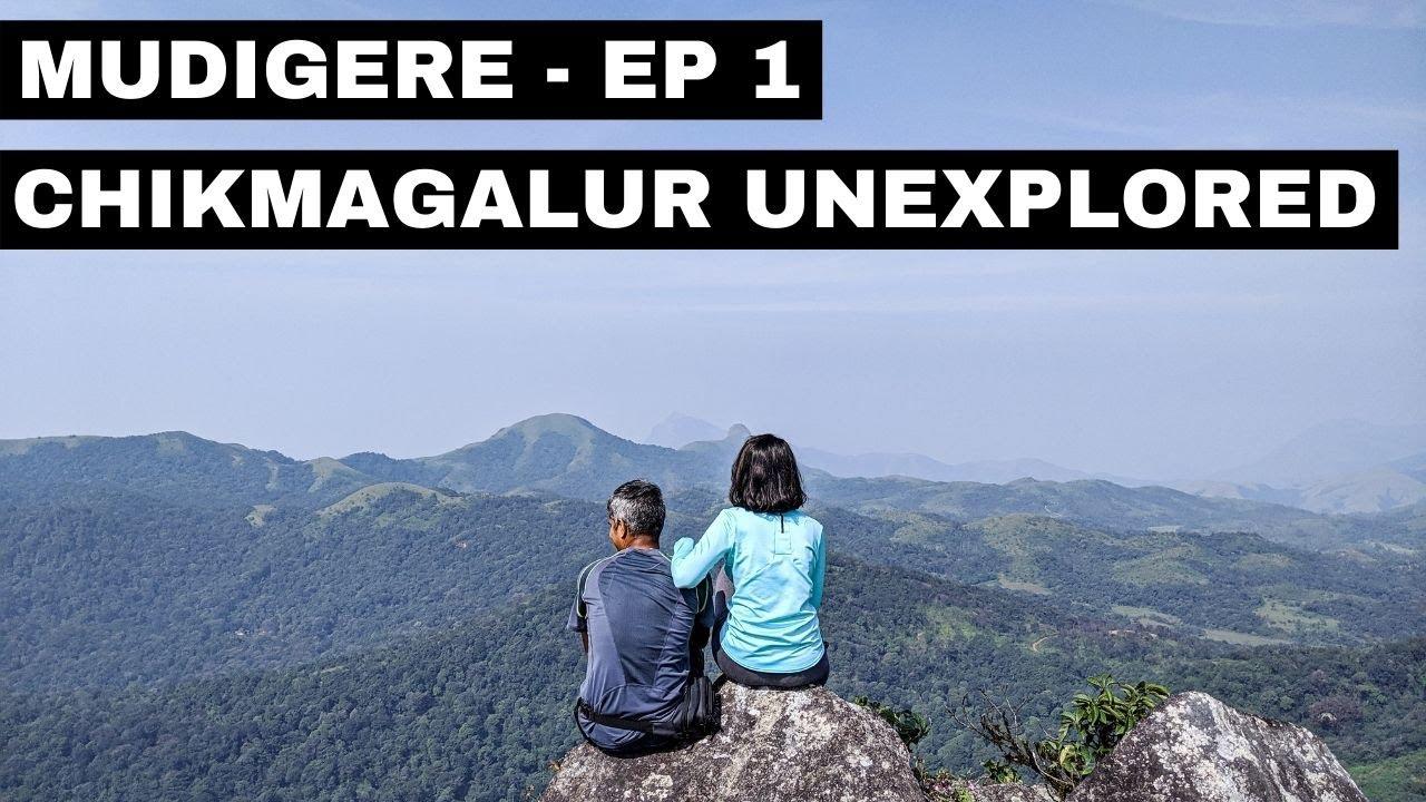 Chikmagalur tourist places | Pandavara Betta, Devaramane | Unexplored places to visit near Mudigere