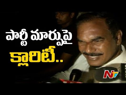 MLA Thota Trimurthulu Gives Clarity On Party Change | NTV
