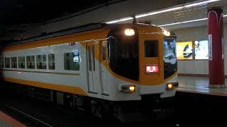 【新塗装化後初】Vista EX重連 上本町発車
