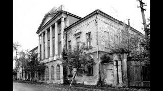 Медицина 19 века! История Коломны! Больница Кисловых и Шерапова.