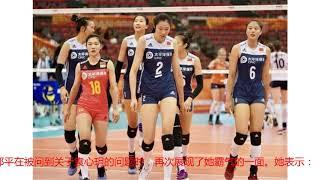 郎平太霸气!队员遭质疑,她8个字回应:谁是教练,我是教练!