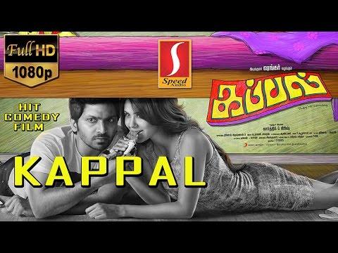 Kappal tamil full movie | tamil full comedy Film | tamil movie 2015 | full hd 1080