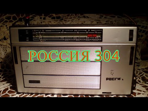 РОССИЯ 304