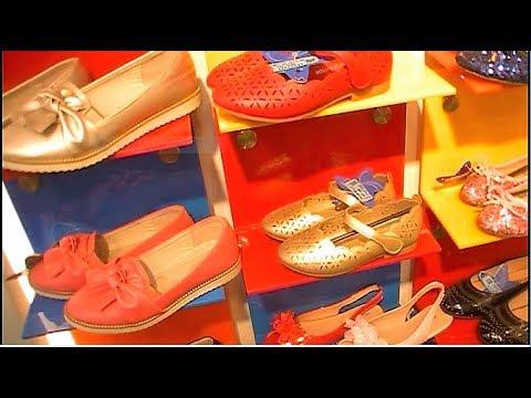 Kids Footwear I I APEX