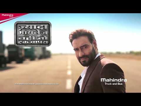 Mahindra BLAZO – Naye BSIV Yug Ka Baadshah - Smart SCR