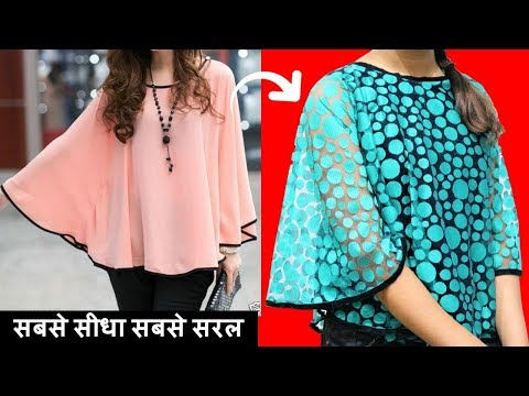 kaftan Top / Cape Top बनाना सीखे (step by step) | Top Cutting and Stitching