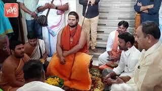 YS Avinash Reddy Performs Pooja | Jagadguru Sankaracharya | Saradha Petam
