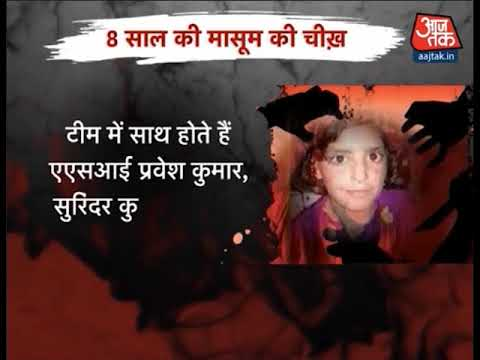 WHAT HAPPENED TO ASIFA in Rassana village Kathua district (J&K)