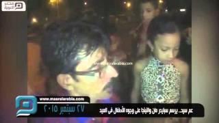 مصر العربية | عم سيد.. يرسم سبايدر مان والنينجا على وجوه الأطفال فى العيدx2