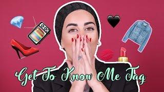 Get to Know Me - with Naziha   تعرّفي أكثر على نزيهة