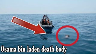 आखिर कहां गई ओसामा बिन लादेन की लाश जानिए कहां (Where did the Osama bin Laden