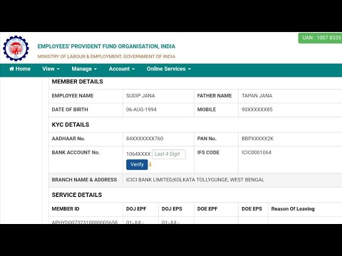 Download Pf withdrawal process online 31 | How to withdraw pf online | pf online form apply | pf advance