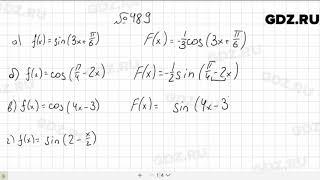 № 48.9 - Алгебра 10-11 класс Мордкович